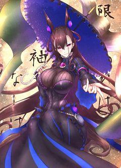 Caster (Murasaki Shikibu)