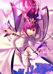 Caster (Scathach Skadi)