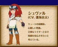 Cheval (Monster Hunter Stories)