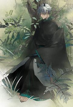 Chiaki Zero