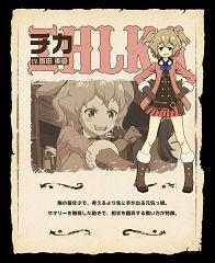 Chika (Kouya no Kotobuki Hikoutai)