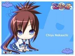 Chiyu Nakauchi
