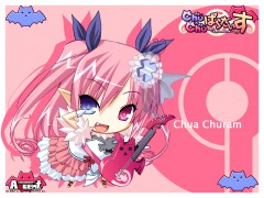 Chuua Churam