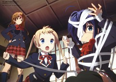 Love Chunibyo & Other Delusions!
