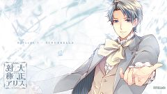 Cinderella (Taishou x Alice)