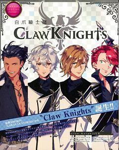 Claw Knights