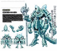 Cocytus (Overlord)