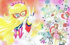 Codename: Sailor V