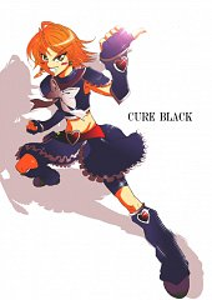 Cure Black