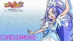 Cure Diamond