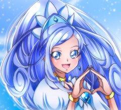 Cure Diamond