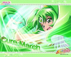 Cure March