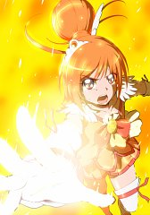 Cure Sunny