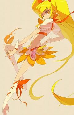 Cure Sunshine
