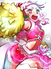 Cure Yell