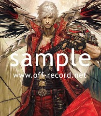 Dante (Devil May Cry)