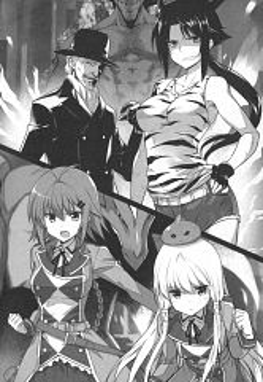 Dekisokonai no Monster Trainer
