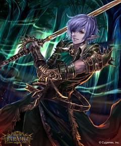 Demonic Aggressor