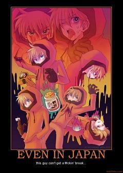 Demotivational Poster