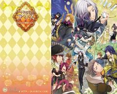 Diamond no Kuni no Alice ~Wonderful wonder World~