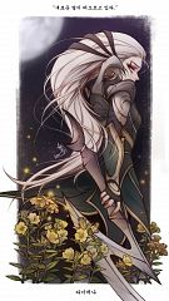 Diana (League of Legends)