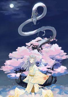 Dragon Divine