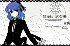 Division→Destruction Of Hatsune Miku