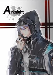 Doctor (Arknights)