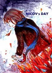 Dora-nichov (Personification)