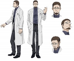 Dr. Theo