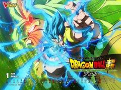Dragon Ball Super Wallpaper Zerochan Anime Image Board