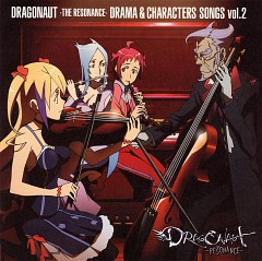 Dragonaut: The Resonance