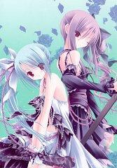 Duel Dolls