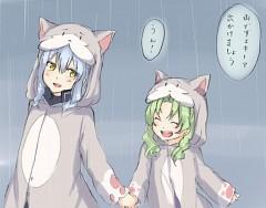 Eiyuu Densetsu VII