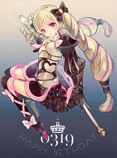 Elise (Fire Emblem)