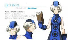 Elizabeth (PERSONA 3)