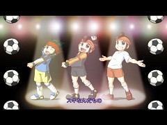 Endou Family