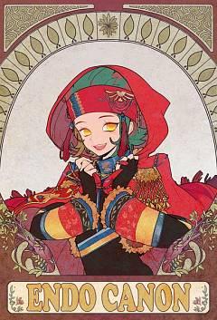 Endou Kanon