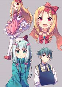 Ero Manga Sensei - My Little Sister And The Locked Room