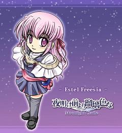 Estel Freesia
