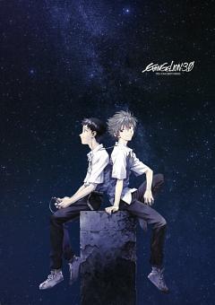 Evangelion 3.0 Theatrical Booklet
