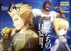 Fate/zero