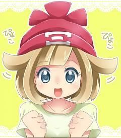 Female Protagonist (Pokémon Sun/Moon)