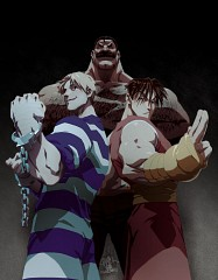 Final Fight