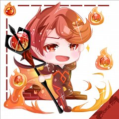 Fire Spirit Cookie
