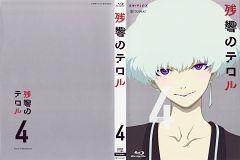 Five (Zankyou no Terror)