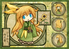Flower (Personification)