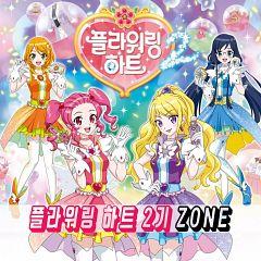 Sunwoo Min - Flowering Heart - Zerochan Anime Image Board