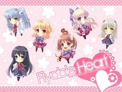 Flyable Heart