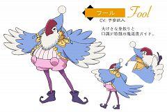 Fool (Youkai Apato no Yuuga na Nichijou)